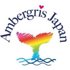 アンバーグリスジャパンロゴ